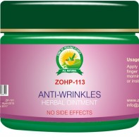 Anti-Wrinkles Herbal Cream